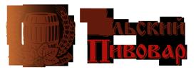 Тульский Пивовар
